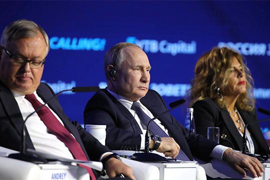 Владимир Путин: «Какие отношения с Зеленским? Никакие. Не видел его никогда, по телефону разговаривал. Симпатичный человек, искренний, как мне кажется, хочет изменить ситуацию на Донбассе»