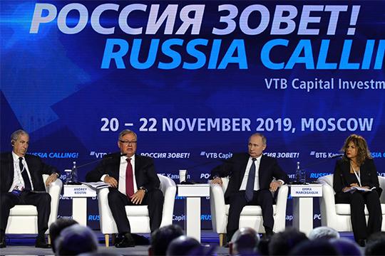 Владимир Путин накануне принял участие в пленарной сессии «Мосты над волнами деглобализации» в рамках XI инвестиционного форума «ВТБ Капитал» «Россия зовёт!»