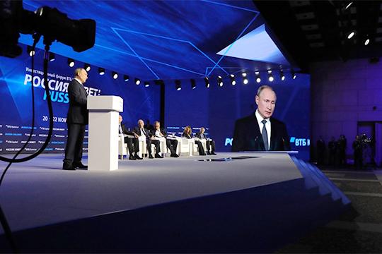 Владимир Путин: «У нас есть возможность добывать нефть и на шельфе, и на земле, так что острой необходимости добывать сланцевую нефть у нас нет»