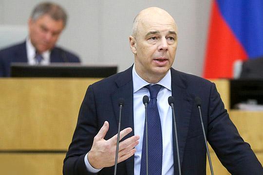 Министр финансов Антон Силуанов, выступая на международном форуме, заявил, что по производительности труда Россия отстает от развитых стран втрое и более
