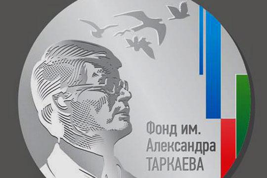 20 кандидатов наТаркаевскую премию– их предложили читатели «БИЗНЕС Online»
