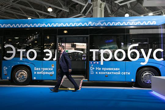 «Вкрупных городах неизбежно происходит переориентирование муниципальных властей наобщественный транспорт.Нельзя неотметить инаш электробус»