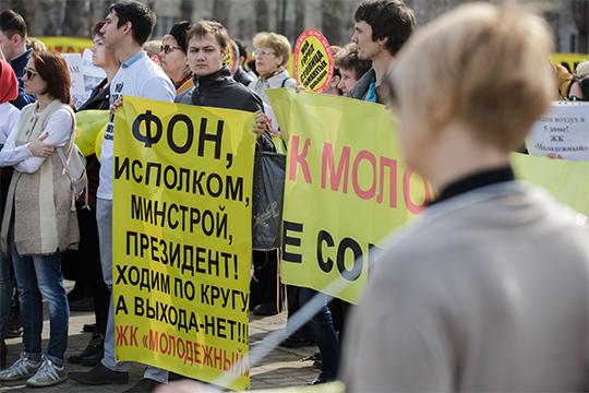 В 2008 году в Казани насчитывалось 75 проблемных объектов, и оставалось совсем чуть-чуть. Но к концу 2015 года появилась вторая волна: рухнувшие «Фон» и «Свей» «подарили» 30 домов и тысячи обманутых