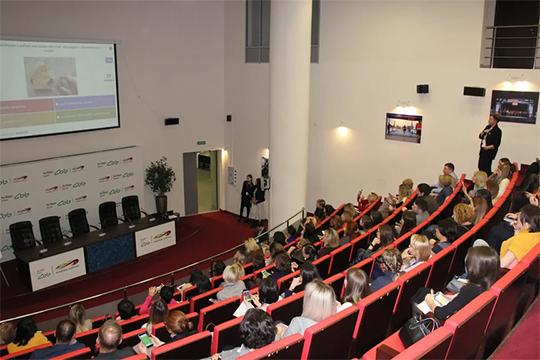 Накануне в Казань Арене, то есть уже в переименованной Ак Барс Арене, прошла четвертая и заключительная в этом году встреча сообщества рекрутеров республики HR Club