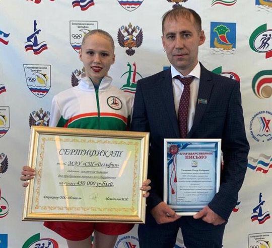 На450 тысяч рублей, полученных отИсмагилова, для нужд спортшколы закупили два подводных динамика (каждый стоимостью 130-140 тысяч), усилители ивнешнюю акустику