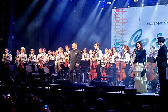 В концертном зале на 500 мест состоялся концерт молодежного симфонического оркестра РТ под управлением Александра Сладковского
