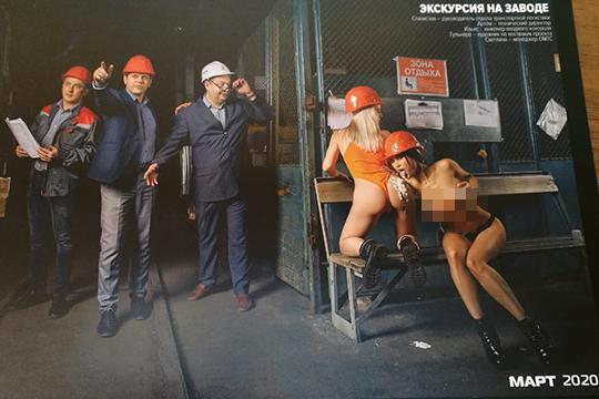 Набережночелнинский крановый завод, ставший знаменосцем промышленной эротики, выпустил календарь «Крановщица» на2020 год