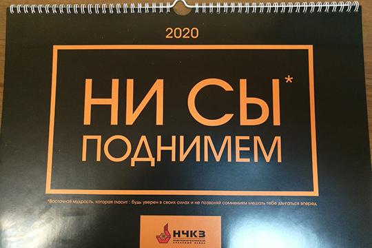 Омаркетинговом результате говорить рано»,— добавил сегодня Мурзомуратов вразговоре скорреспондентом «БИЗНЕС Online». «Крановщица-2020» дойдет дозаказчиков вянваре 2020 года