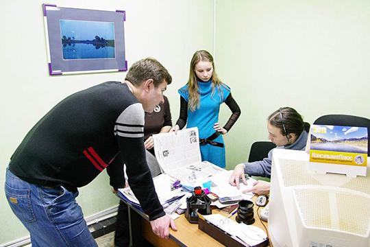 Иванова отметила вразговоре, что газета была для нее механизмом решения проблем населения дотех пор, пока она неполучила мандат депутата горсовета, давший новые возможности