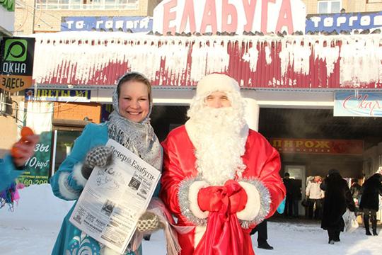 Редактор исоучредитель »Вечерки»Анна Иванова:«Мыдумали закрыть еена20-летие, нопротянули еще год. Печатная версия нерентабельна, носайт мыпродолжим усиленно развивать»