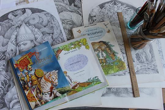 «Через некоторое время мысглавредом Айдаром Халимом выпустили большую книгу— поэму «Бик тырыш». Вэтой книге для детей было около 150 страниц, идля каждой япридумывал ирисовал рисунок. Это был титанический труд, честно говоря»