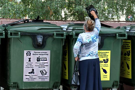 Уровень сортировки отходов по городу на уровне 7-8%, люди пока не думают об этом. И недостаточно развита и отрасль переработки отходов в стране в целом