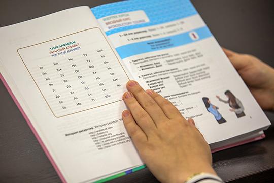 «Нукак это так, выпустили закон, покоторому посещение уроков родного языка добровольное?! Татарскому ребенку уроки татарского языка должны быть обязательными!»
