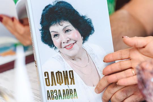 «Альфия апа— великая татарская певица, новэтом смысле она, как раз-таки небыла исключением, унее ведь свозрастом голос потерял свой блеск»