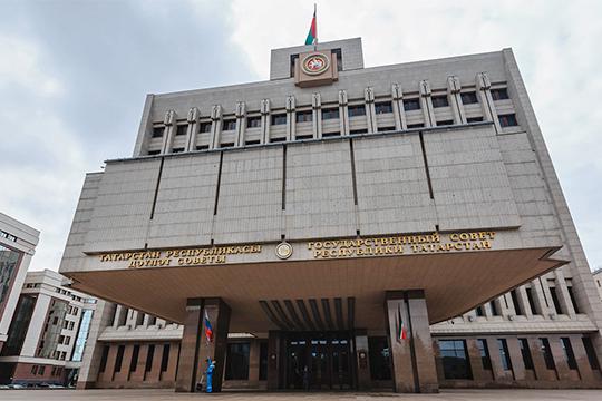 «От вывески «Госсовет РТ», придется избавиться, если «Госсовет РФ» пропишут в Конституции»