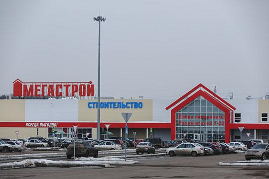«Что касается нас, то«Мегастрой» признан лучшей региональной сетью России»