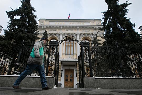 На начало 2013 года в России работало более 1000 банков, а к 2019 году их осталось менее 500! Кредитные организации уходят с рынка по разным причинам: финансовые проблемы, нарушения, слияние с другими банками