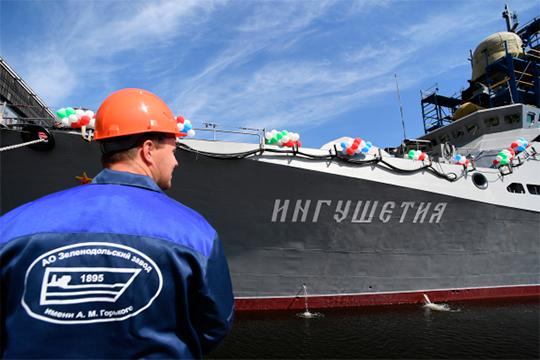 Спуск на воду малого ракетного корабля проекта 21631 на Зеленодольском заводе имени А.М. Горького