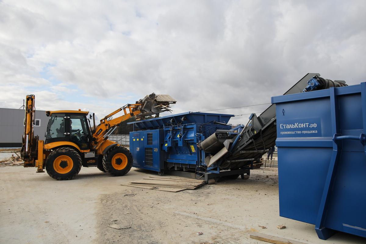 Завод по переработке мусора в мячково