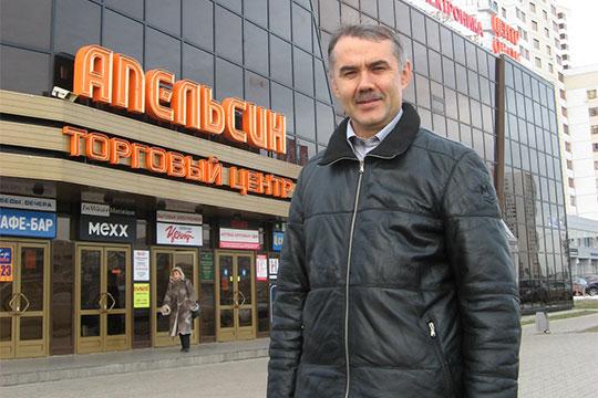 Владимир Ивановпостроил в Челнах торгово-офисныйцентр «Апельсин», которым руководит ипоныне
