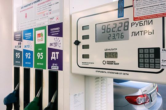 Вопрос цены набензин идизтопливо является одним изключевых для функционирования экономики России