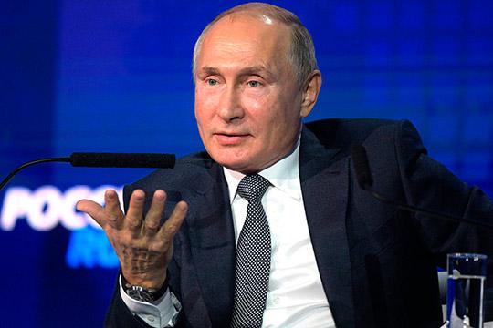 Владимир Путин обУкраине: «Если они потребуют младенцев назавтрак, подадут имладенцев!»