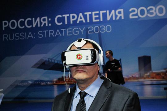 Стратегия «Татарстан-2030» 2.0: надежд назаграницу большенет?