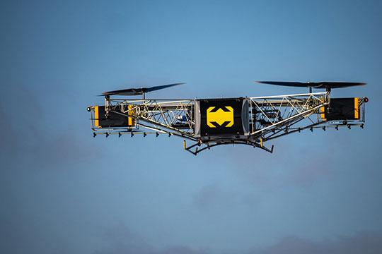 Заявлено, что главная изюминка проекта— особая аэродинамическая схема