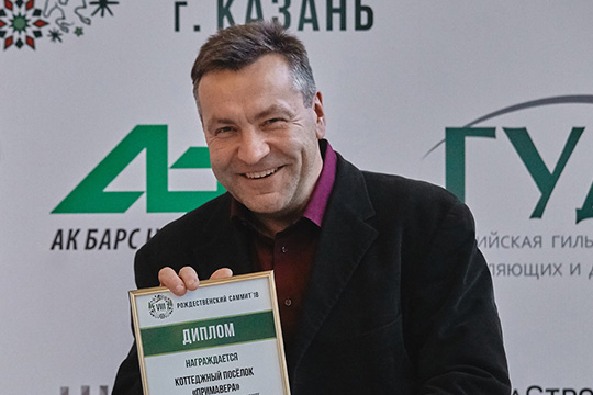 Рассказать озагородной недвижимости вызвался руководитель проекта «Примавера» Павел Кострикин