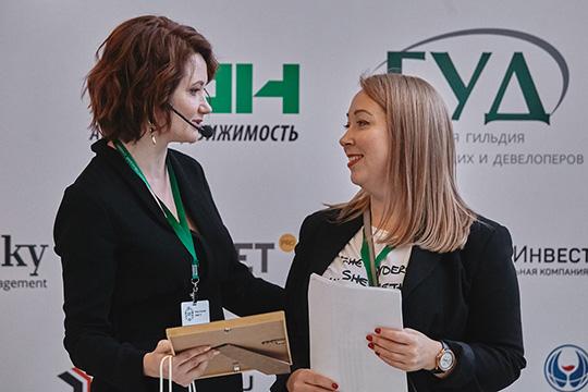 Анастасия Гизатова (справа), подводя итоги года попервичному рынку, рассказала отом, что вэтом году вКазани стартовало 44 новых комплекса