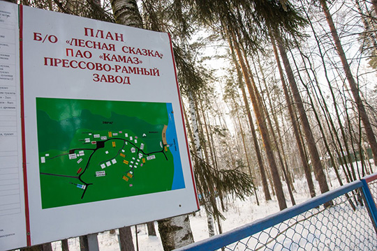 Вход сосвоими коньками накаток будет стоит 50 рублей. Если своих нет, тоихможно взят напрокат— 100 рублей вчас