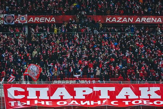 «Спартак» был фаворитом этого сезона иоткоманды многого ждали»