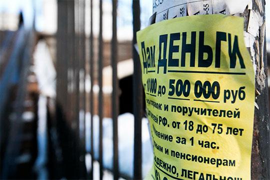 Впрошлом году горожане стали активнее информировать городские власти онарушениях поразмещению объявлений настолбах