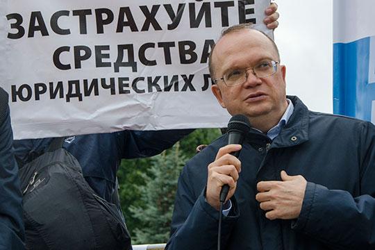 В ноябре в интервью «БИЗНЕС Online» глава РФП Айрат Нурутдинов рассказал о том, что формула «всем по 500» прорабатывается