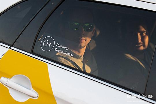 Как нижнекамские таксисты пытаются дружить против «Яндекс.Такси»