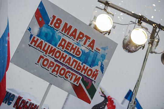 «Сейчас наша позиция сводится к тому, что никакой проблемы вообще нет, население полуострова проголосовало, проявив свободное волеизъявление, Крым стал российским, вопрос окончательно закрыт, все»