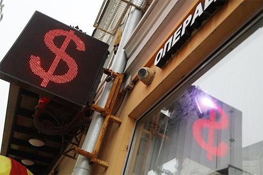 Занеполную неделю «деревянный» укрепился кдоллару на1,14 рубля, только вчерашний день придал отечественной валюте уверенности на54 копейки после решения ФРС США неповышать ставку рефинансирования