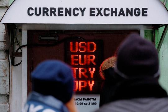 «Вапреле может быть откат вниз»: непорали запасаться подешевевшими долларами?