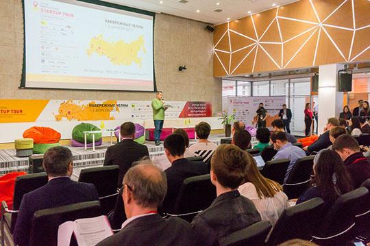 В ИТ-парке состоялось открытие Startup Tour «Цифровой регион»