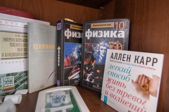 Алексей Жуйков, «Энергия солнца»: «Вветер яневерю, асолнце вТатарстане шикарное»