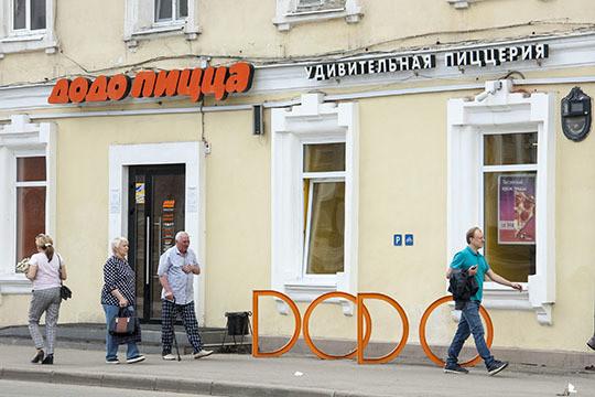 Основатель «Додо-пицца»Федор Овчинниковтолько через «Фейсбук» собрал 160 миллионов инвестиций насеть пиццерий