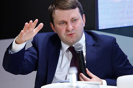 Максим Орешкин: «Это осознанная политика– жертвовать настоящим, чтобы ВВП рос»