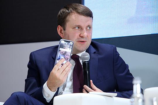 Максим Орешкинпредпочел раскладывать насоставляющие успех других стран— пока что России, судя повсему, похвастаться нечем