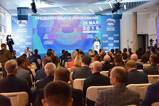 Накануне лидер татарстанского отделения партии «Единая Россия», спикер Госсовета РТ Фарид Мухаметшин встретился с участниками предварительного голосования партии