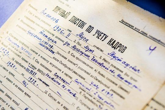 «Восстановить данные остаже при отсутствии архивных документов можно через суд либо свидетельскими показаниями»