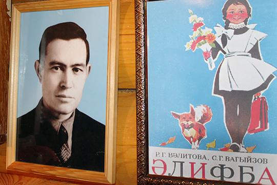 «Когда узнал, что я неизучала вшколе татарскую азбуку, то расплакался»