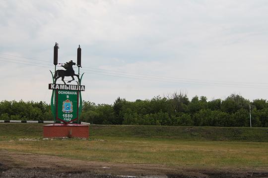 Село Камышла было основано в1580 году— после завоевания Иваном Грозным Казанского ханства