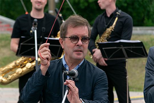 Рене Мартен