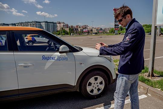 ФАС возбудила дело онедобросовестной рекламе. В«Яндекс.Драйве» жесчитают, что ничего противозаконного неделали