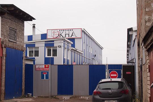 Причиной разборок напроизводстве компании «ОК.Н.А.» в Челнахстал бунт нескольких выпивших работников, которые захотели решить вопрос вдухе 1990-х годов